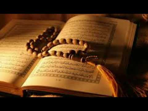 sura-fajar-with-urdu-  -quran-  
