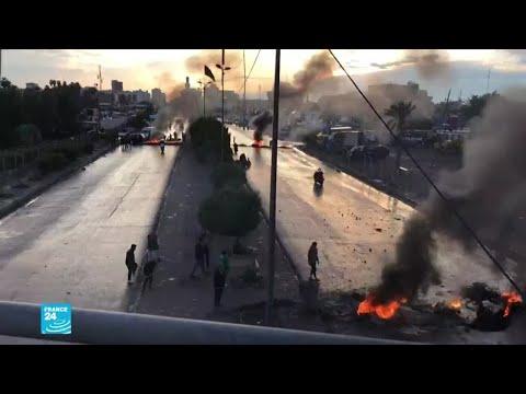 الشرطة تخوض معارك شوارع متفرقة مع متظاهرين قطعوا طرقات وجسور في بغداد  - 16:00-2020 / 1 / 22