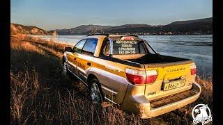 ЛЮТЫЙ ПИКАП от SUBARU / Subaru Baja от Siberian Beard