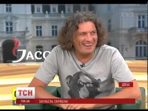 По всій Україні організовують вуличні вечори пам'яті Кузьми Скрябіна