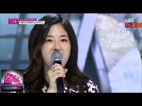 박혜수-I Love You/나비  @K팝스타 시즌4 14회150222