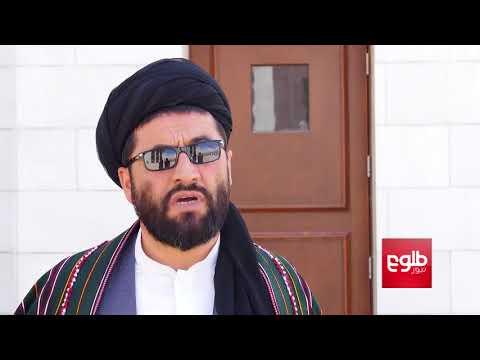6:30 REPORT: Wolesi Jirga's Legislative Activities Discussed