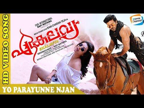 YO PARAYUNNE NJAN | EKALAVYA | Video Song | Latest Malayalam Movie Song | Ram charan | Kajal Agarwal
