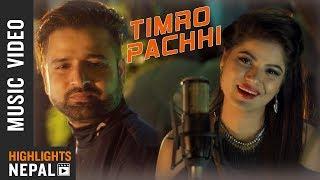 Timro Pachhi | Simant Santosh & Babina Bhattarai Khatiwada | New Nepali Song 2018/2075