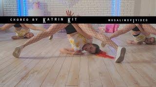 Ekaterina Kit Choreography (little big-big dick)