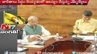 Reasons Behind TDP Nominated Posts Delay - Off The Record