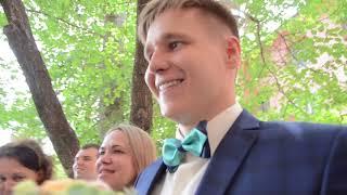 Егор и Ангелина Свадебный день 29 07 17г