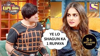 Riteish And Genelia Are Given Shagun | The Kapil Sharma Show S2 | Sat-Sun At 9:30 PM