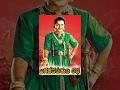 Jagadeka veeruni katha full length telugu movie ntr mp3
