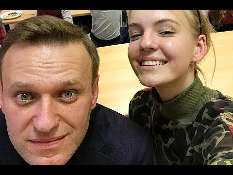 😮 Как  Навальный  стал таким богатым человеком ? 💰 ( дочь Навального )