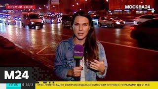 Смотреть видео Гроза и ураганный ветер надвигаются на Москву - Москва 24 онлайн