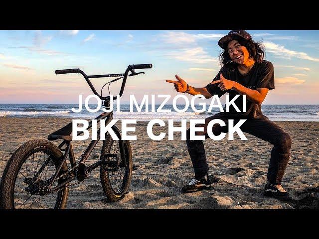 BMX - JOJI MIZOGAKI BIKE CHECK 2018