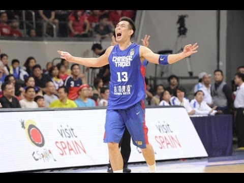 #FIBAAsia - Day 3: Philippines v Chinese Taipei (Highlights)