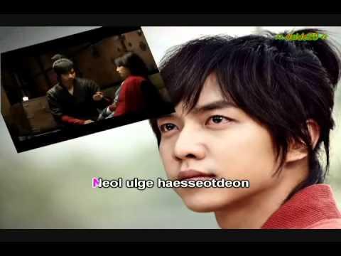 Lee Seung Gi - Last Word [Karaoke]