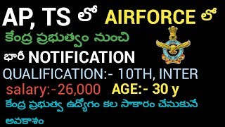 LATEST AIRFORCE JOBS IN TS,AP /NOTIFICATION/SYLLABUS