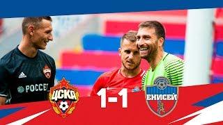 Обзор матча ЦСКА -
