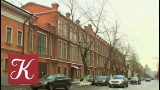 Смотреть видео Пешком... Москва фабричная. Выпуск от 21.02.18 онлайн