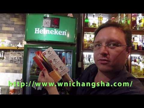 What to do in Changsha: follow WNIC