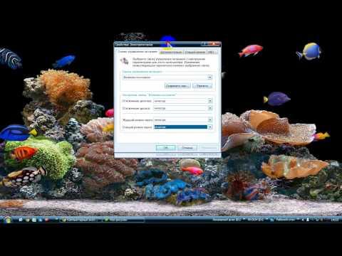 Заставка screensaver на рабочий стол. Обзор и настройка.