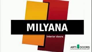 Двери Мильяна обзор производства на фабрике Milyana - ArtiDoors.ru