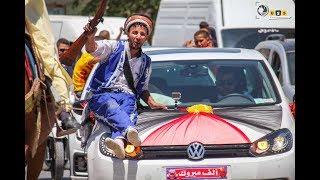 Download Video عرس عبد السلام  mariage algerien 2019 a setif MP3 3GP MP4