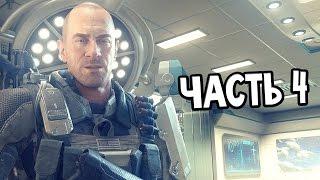 Call Of Duty: Black Ops 3 Прохождение На Русском #4 — КРОВАВОЕ МОЧИЛОВО