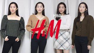 H&M 하울/ 레어한 세일템들 가득/ 니트,가디…