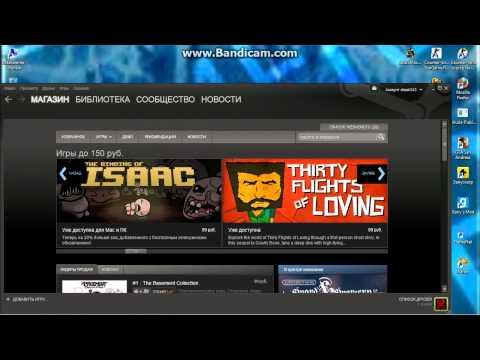 Демо игры в Steam