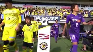 明治安田生命J1リーグ第6節vs.柏レイソルは、1-0で勝利しまし...