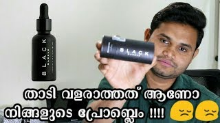 How To  Apply beard Oil Black Marble 100% result
