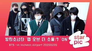 STARPIC 4K 방탄소년단 '맵 오브 더 소울:7 'ON' / BTS -in Incheon Airport…