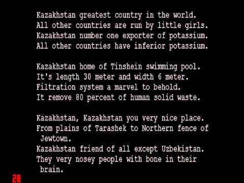 Borat - Kazachstan Anthem ( Lyrics )
