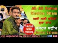 Master Saleem | Ali Ali Kehna Shubha Sham | Live Jugalbandi | Att Performance This week 2016 Full HD