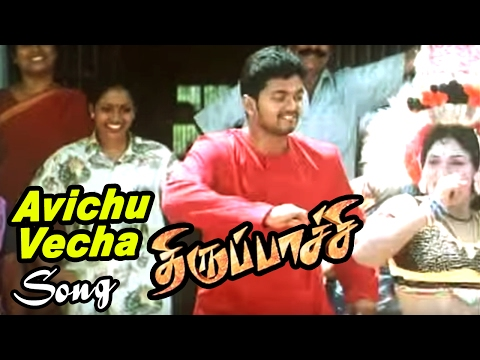 Thirupachi Tamil full Movie Scenes | Avichu Vecha Song | Mallika gets Married |Vijay Goes to Chennai