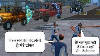 Waqt Sabka Badalta Hai | Pubg Version | Pubg Short Film By Glock Gaming
