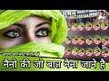 Bollywood गानों के Expert कलाकार { Shubham Dhumal } Naino Ki jo baat naina jane    DjDhumalUnlimited