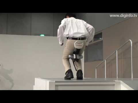 Honda Walking Assist Device Prototype #DigInfo