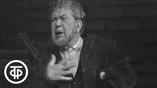 Г.Ибсен. Привидения. Малый театр (1972)