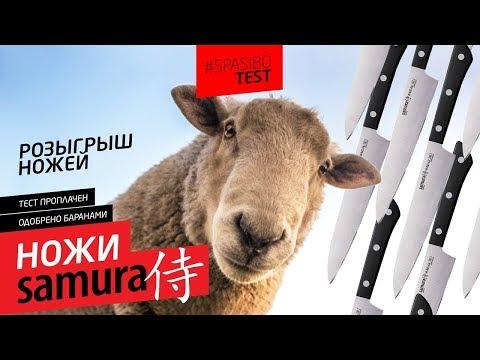 18+ ТЕСТ ЛУЧШИХ НОЖЕЙ...