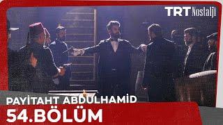 Payitaht Abdülhamid 54. Bölüm (Sezon Finali)