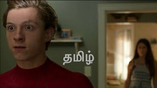 Aunt May Finds Out Peter Parker Wearing Spiderman Outfit  in tamil