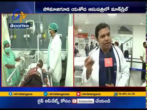 Mock Drill Over Disaster Management | Held in Yashoda Hospital | Somajiguda
