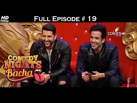 Comedy Nights Bachao - Kyaa Kool Hai Hum 3 - 16th January 2016 - Full Episode (HD)