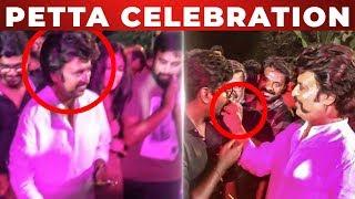 PETTA Celebration Begins – Shoot Wrapped | Rajinikanth | Karthik Subbaraj