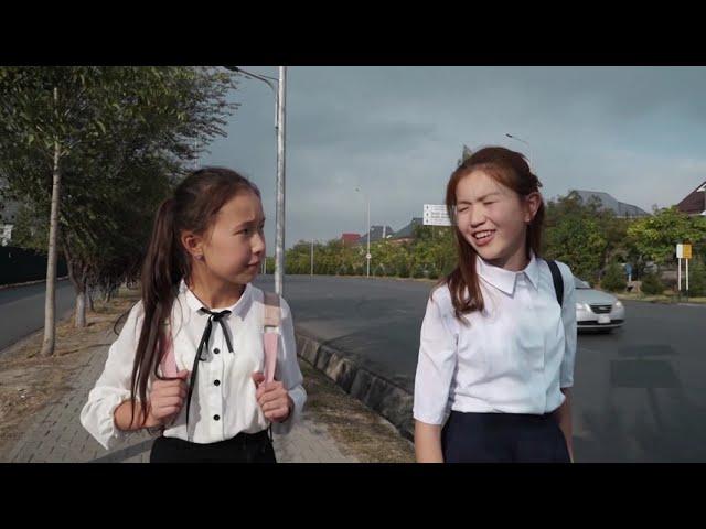 Көше ұрылары / Кино