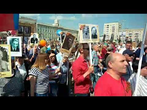 День Победы в Каменске-Уральском 2019. Бессмертный полк