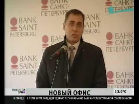 Новый офис банка Санкт-Петербург.mp4