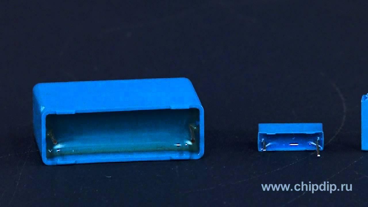 Пусковые конденсаторы, высоковольтные, пленочные купить от производителя выгодно, надежно, оперативно.