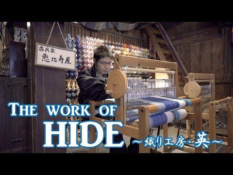 The work of Hide (with Ebisuya and city of Kawagoe)