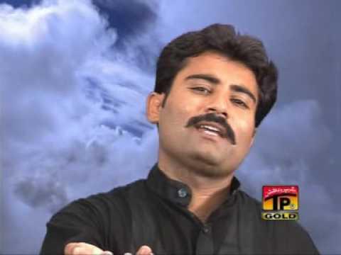 Kuhaari - Amjad Nawaz Karlo -  Latest Punjabi And Saraiki Song